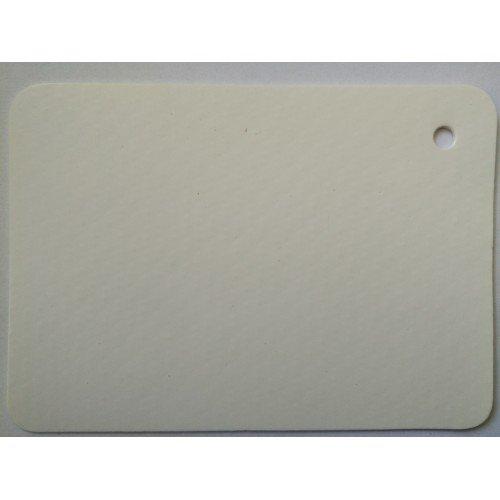 Пленка ПВХ White 2028; 1,65; 1,5 мм