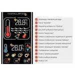 Цифровой контроллер теплообменников Elecro Poolsmart Plus